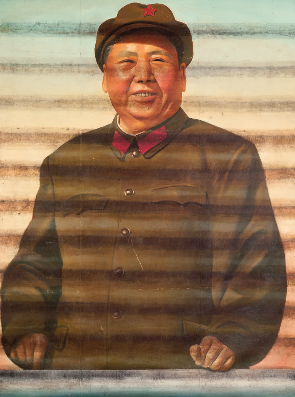 Ai Weiwei: Mao (Facing Forward, 1986) from the exhibition 'Andy Warhol/Ai Weiwei'