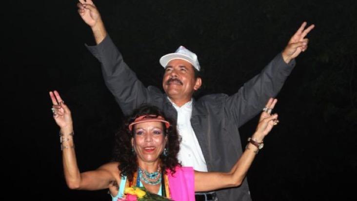 La nominación de Murillo como compañera de lista de su marido AFP Image caption candidata a la vicepresidencia no es una sorpresa en Nicaragua.